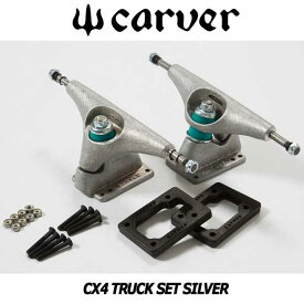 CARVER(カーバー) CX4 TRUCK SET SILVER トラックセット