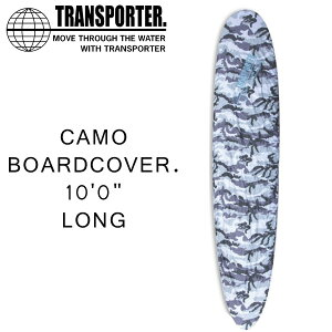 TRANSPORTER(トランスポーター) CAMO BOARDCOVER 10'0 ロング デッキカバー