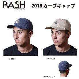 2018 ラッシュ RASH カーブキャップ FLEX FIT フリーサイズ
