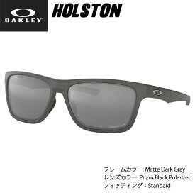 オークリー サングラス カジュアル ライフスタイル OAKLEY HOLSTON ホルストン Matte Dark Grey/Prizm Black Polarized oky-cj
