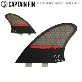 CAPTAIN FIN キャプテンフィン CHRIS CHRISTENSON TWIN SPL TT FCS BLACK ツイン キールフィン クリステンソン