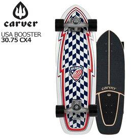 CARVER 30.75 CX4 USA BOOSTER SURFSKATE COMPLETE カーバー サーフスケート サーフィン練習用 スケートボード コンプリートデッキ ロングスケート 日本正規品