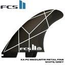 サーフボード フィン FCS2 KA PC MEDIUM WHITE/GREY TRI RETAIL FINS WHITE/GREY コロヘアンディーノ あす楽