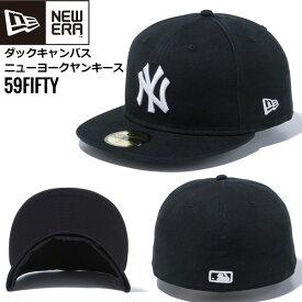 【ストアポイントアップデー】/キャップ 帽子 ニューエラ NEW ERA 59FIFTY ダックキャンバス ニューヨークヤンキース ブラック あす楽
