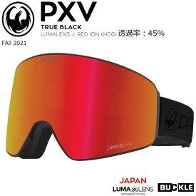 スキー スノーボード ゴーグル 21-22 DRAGON ドラゴン PXV ピーエックスブイ TRUE BLACK x LL J RED ION トゥル—ブラック 21-22-GG-DGN 半球面 ハイコントラストレンズ ルーマレンズ