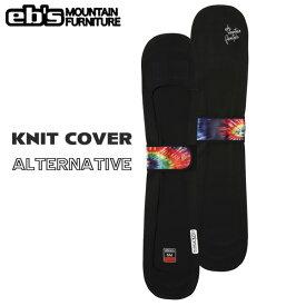 スノーボード ボードケース ボードカバー 20-21 EBS エビス KNIT COVER ALT ニットカバーオルタネイティブ 錆びない プロテクト 定番