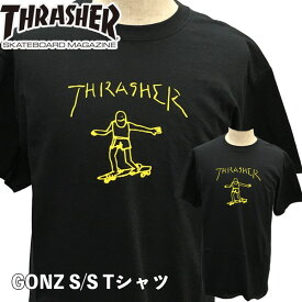 スラッシャー THRASHER GONZ S/S Tシャツ BLACK メール便配送