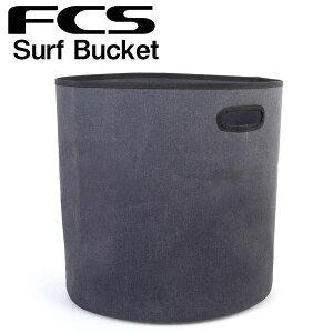 サーフィン 折りたたみバケツ FCS SURF BUCKET HEATHER GREY サーフバケット