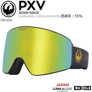 スキー スノーボード ゴーグル 21-22 DRAGON ドラゴン PXV ピーエックスブイ ECHO GOLD 2 x LL J GOLD ION エコーゴールドツー 21-22-GG-DGN 半球面 ハイコントラストレンズ ルーマレンズ