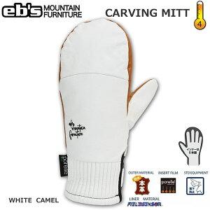 【ストアポイントアップデー】/スノーボード グローブ 手袋 21-22 EB'S エビス CARVING MITT カービングミット 21-22-GR-EBS ジョイント 青木玲 カービング特化