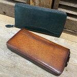 【青木鞄LUGARD(ラガード)G3】牛革シャドー&アンティーク仕上げラウンドファスナー長財布(5210)メンズ