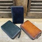 【青木鞄LUGARD(ラガード)G3】牛革シャドー&アンティーク仕上げラウンドファスナー二つ折り財布※ボックス型小銭入れ付き(5190)メンズ