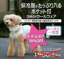 犬 服 VERY ベリー 小型犬 保冷剤がたっぷり入るポケット付3WAYクールウェア  クール ひんやり ペット 服 お…