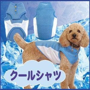 濡らして着せるクールシャツ 2号・3号・4号・5号・D3号・D4号【在庫限り】
