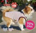 犬 服 VERY ベリー  小型犬 春夏 ボーダータンクトップ ペット 服 おしゃれ かわいい 犬服 秋冬 プチプラ