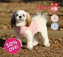 犬 服 VERY ベリー  小型犬 春夏 ダブルガーゼタンクトップ ペット 服 おしゃれ かわいい 犬服 秋冬 プチプラ