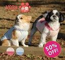 犬 服 VERY ベリー  小型犬 春夏 肩ボタンタンクトップ ペット 服 おしゃれ かわいい 犬服 秋冬 プチプラ
