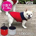 犬 服 VERY ベリー  小型犬 フレブル 秋冬 裏ボアスエットタンクトップ ペット 服 おしゃれ かわいい 犬服 秋冬 プチプラ