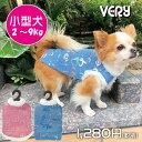 犬 服 VERY ベリー  小型犬 秋冬 ボア付プリントタンクトップ ペット 服 おしゃれ かわいい 犬服 秋冬 プチプラ