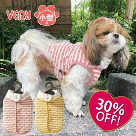 犬 服 VERY ベリー  小型犬 秋冬 ガーゼコート ペット 服 おしゃれ かわいい 犬服 秋冬 プチプラ