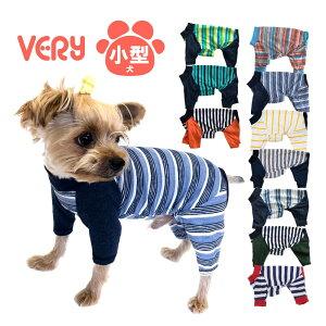 犬 服 VERY カバーオール 小型犬 ボーダー ブルー系 ロンパース 術後服 つなぎ 秋冬 かわいい おしゃれ 犬服 ベリー プチプラ