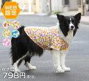犬 服 VERY ベリー 中型犬 柄Tシャツ ペット 服 おしゃれ かわいい 犬服 秋冬 プチプラ