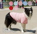 犬 服 VERY ベリー 中型犬 コットンTシャツ【綿100%】 ペット 服 おしゃれ かわいい 犬服 秋冬 プチプラ