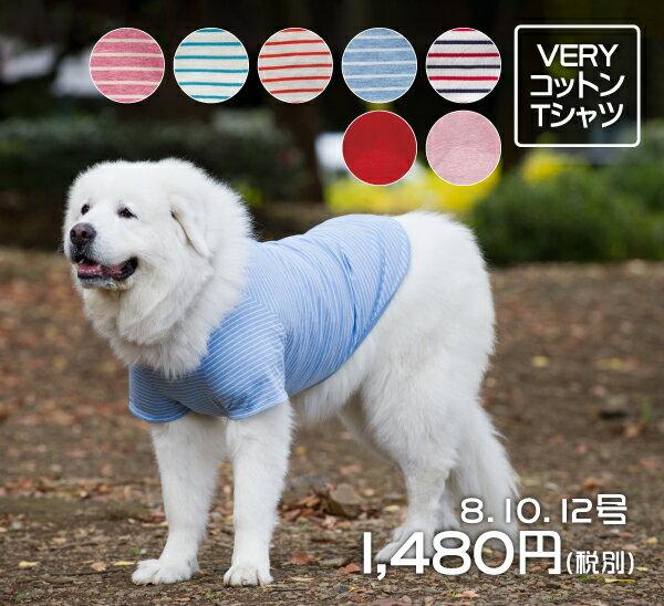 コットンTシャツ【綿100%】8号・10号・12号