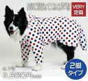 犬 服 VERY ベリー 中型犬 ストレッチフルカバーレインコート 2脚タイプ カッパ ペット 服 おしゃれ かわいい …