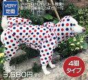 犬 服 VERY ベリー 中型犬 ストレッチフルカバーレインコート 4脚タイプ カッパ ペット 服 おしゃれ かわいい …
