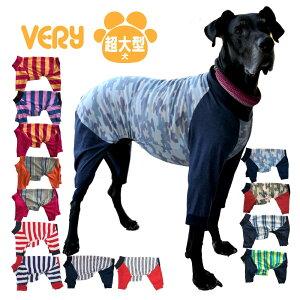犬 服 VERY カバーオール 超大型犬 ボーダー レッド系 ロンパース 術後服 つなぎ 秋冬 かわいい おしゃれ 犬服 ベリー プチプラ