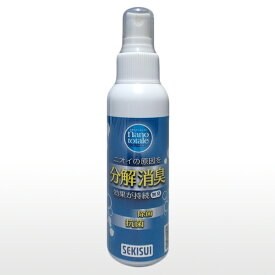 「消臭・除菌・抗菌スプレー」ナノトタル 100ml 無臭タイプ【日本製】臭いを元から分解。ウイルス対策にも有効。ペット消臭。セキスイ/SEKISUI ナノトタル