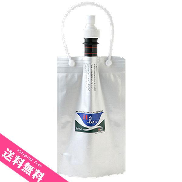 水素水専用真空保存容器H2-BAG【密閉保存】(水素水ボトル/水素水サーバー)|宅配便送料無料