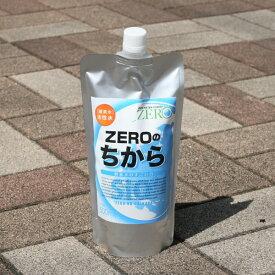 酵素水ZEROのちから 500ml【エコロジー 環境 自然 生物の活性化、水の浄化、消臭、洗濯・掃除、ペットケア、農業・家庭菜園 ゼロの力 ゼロのちから】| 宅配便 送料無料