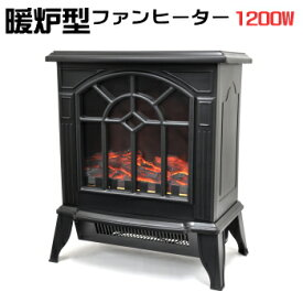 ファンヒーター VERSOS 暖炉型ヒーター VS-HF3201 ブラック ベルソス 送料無料【VF】