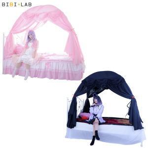 送料無料 保温テント 蚊帳 BIBI LAB ゆめみたいにかわいいベッド天蓋 BTC-100W BK 闇かわブラック PK 夢かわピンク ビビラボ【VF】
