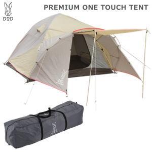 プレミアムワンタッチテント T5-465 新仕様 テント DOD 5人用 ディーオーディー