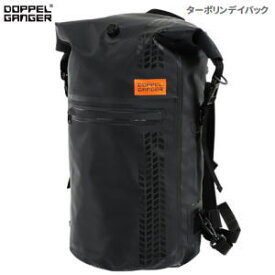 ターポリンデイパック バイク用シートバッグ 防水 バイク用シートバッグ デイパック 全天候型 DBT420-BK ブラック DOPPELGANGER