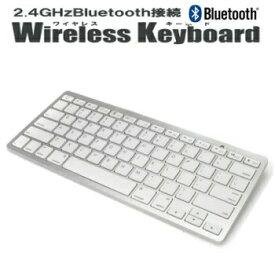 送料無料 キーボード iPhone5対応 Libra Bluetoothキーボード LBR-BTK1 iPad mini iPad Android Windows【VF】