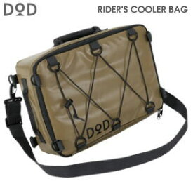 保冷バッグ クーラーバッグ ライダーズクーラーバッグ 折りたたみ サイクル おしゃれ バイク ドッペルギャンガー DOD CL1-523-TN