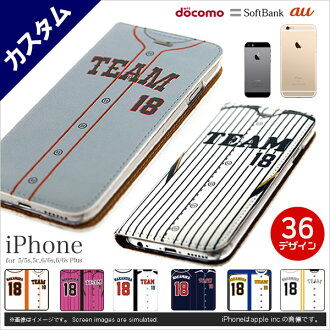 An iPhone7 case iPhone7 case eyephone 7 eyephone 6s case notebook type baseball uniform design (possible name & uniform number choice) (C)