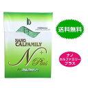 ナノ カルファミリー プラス 30包 レモン味 送料無料