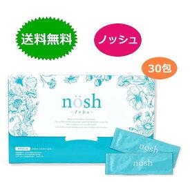 ノッシュ nosh 30包 マウスウォッシュ 医薬部外品 口臭対策 オーラルケア 送料無料