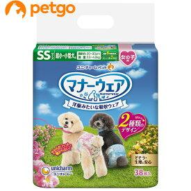 マナーウェア 女の子用 SS 超小〜小型犬用 38枚【あす楽】