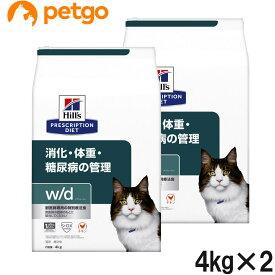 【2袋セット】ヒルズ 猫用 w/d 消化・体重の管理 ドライ 4kg【あす楽】
