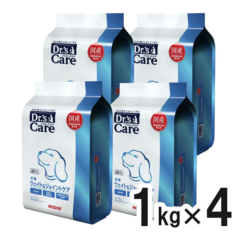 【4袋セット】ドクターズケア ウェイト&ジョイントケア 1kg【送料無料】【あす楽】