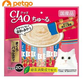 CIAO(チャオ) ちゅ〜る まぐろバラエティ 20本入り【あす楽】