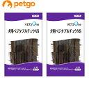 ペットゴー 犬用 ベジタブルチュウ XS 30本(100g)×2個【あす楽】