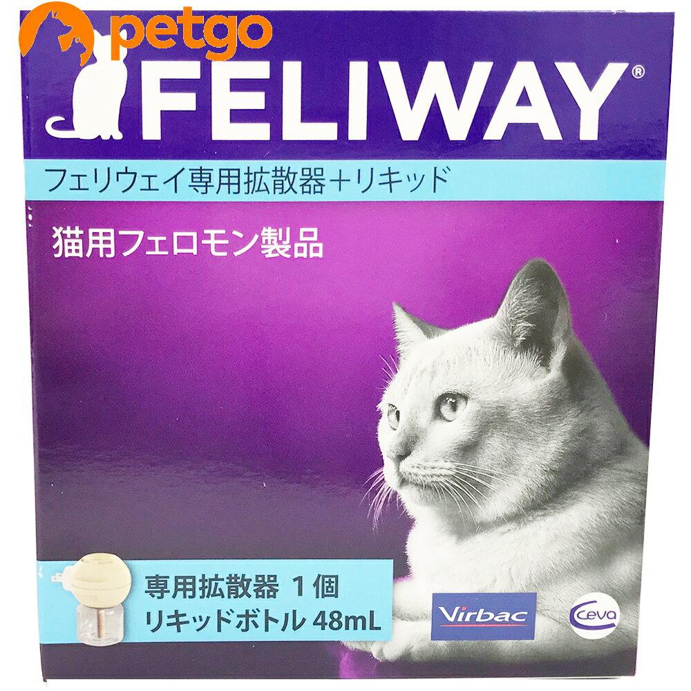 ビルバック フェリウェイ 猫用 専用拡散器1個+リキッド48mL【あす楽】