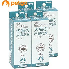 【4個セット】犬猫の皮膚病薬イルスキン 60mL(動物用医薬品)【あす楽】
